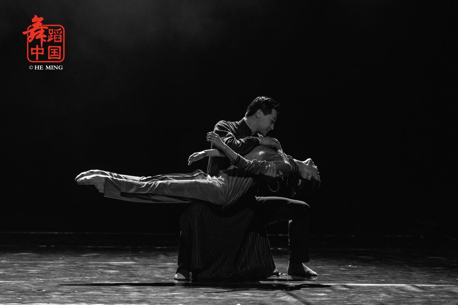 文鲁刘倩_舞图文化,舞蹈摄影,舞台摄影,舞蹈剧照,舞蹈写真,舞图 ...
